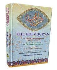 THE HOLY QURAN ( KANZUL IMAN ) BY: IMAM AHMED RAZA KHAN ENGLISH TRA. / NEW 2020